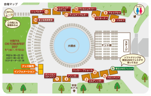 img-map-venue-hibiya