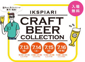 ttl-beercollection